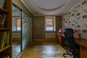 Дом B-102356, Коцюбинское - Фото 15