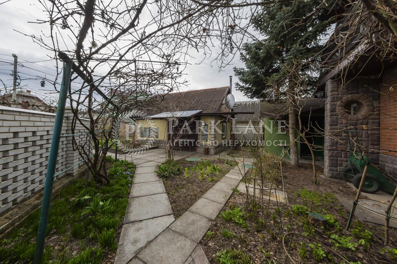 Дом B-102356, Коцюбинское - Фото 29