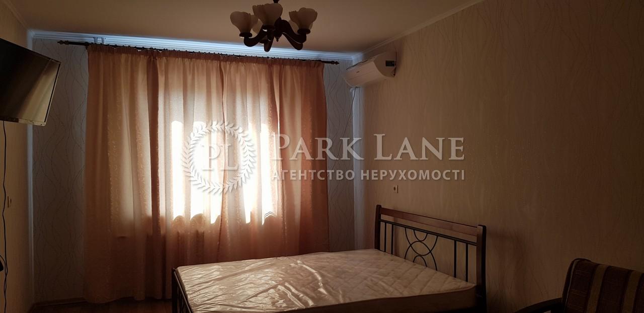 Квартира ул. Ващенко Григория, 1, Киев, R-38407 - Фото 4