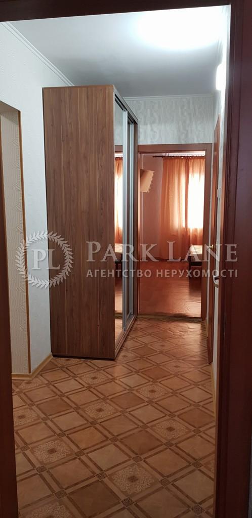 Квартира ул. Ващенко Григория, 1, Киев, R-38407 - Фото 11