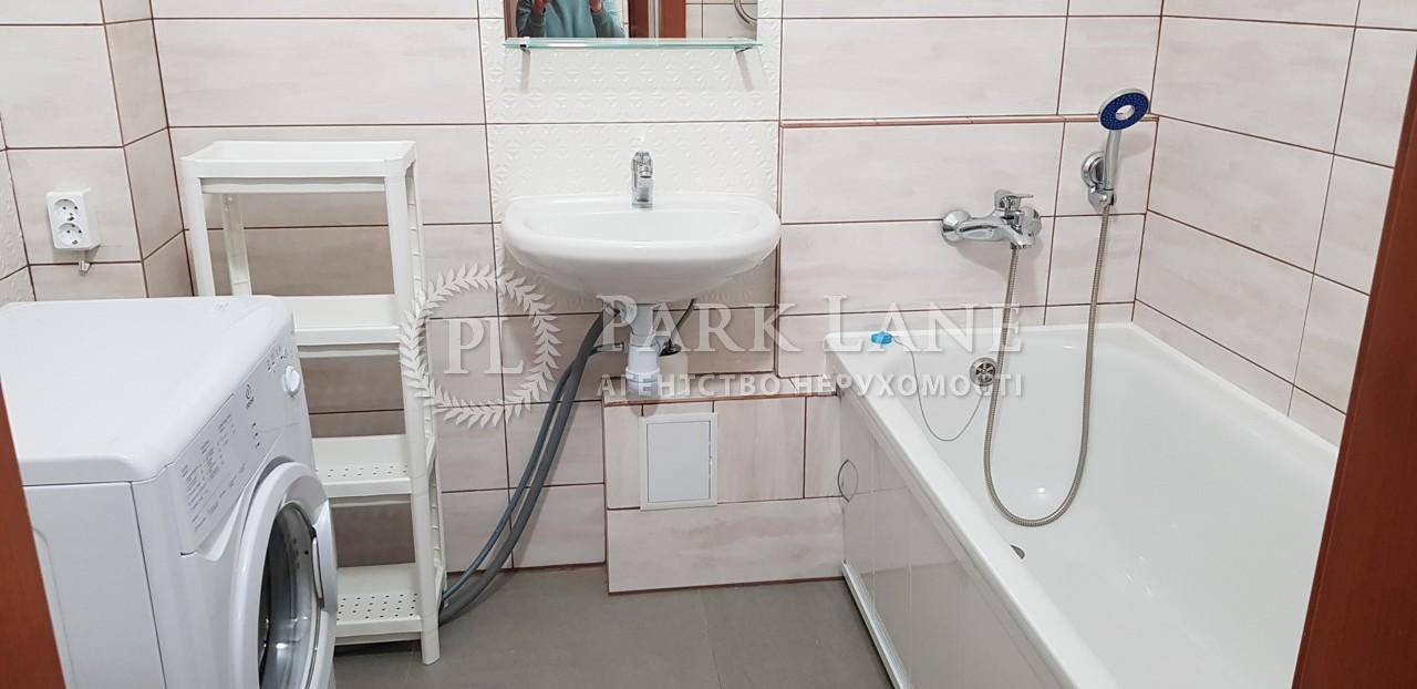 Квартира ул. Ващенко Григория, 1, Киев, R-38407 - Фото 8