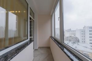 Квартира R-18414, Саксаганского, 37к, Киев - Фото 18