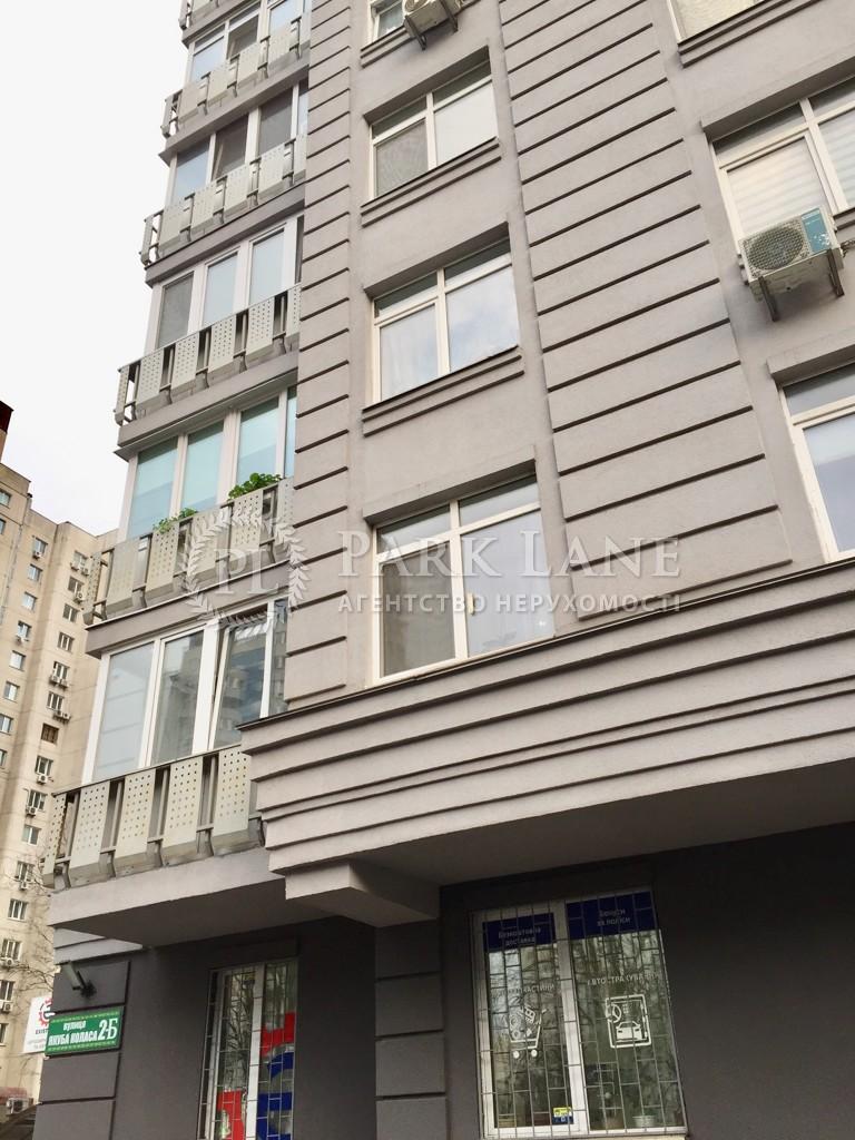 Квартира Z-772296, Коласа Якуба, 2б, Киев - Фото 23
