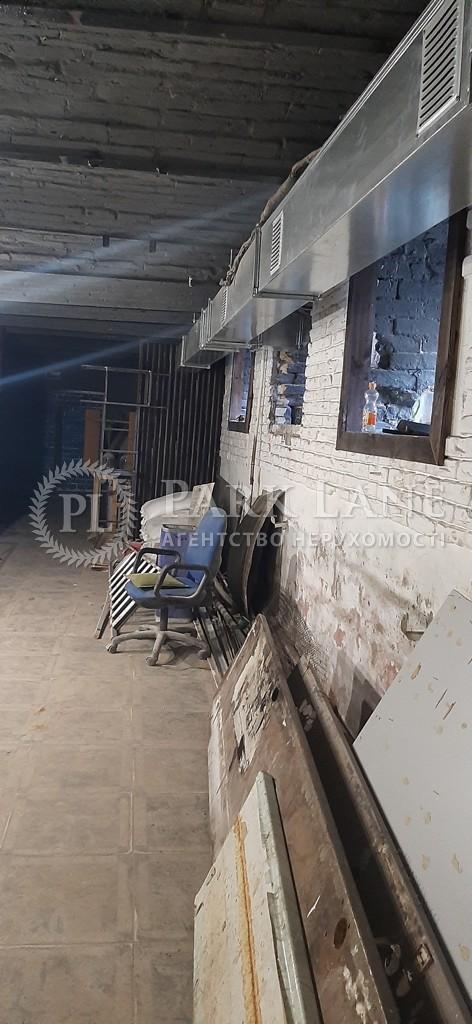 Нежилое помещение, ул. Саксаганского, Киев, R-38517 - Фото 5