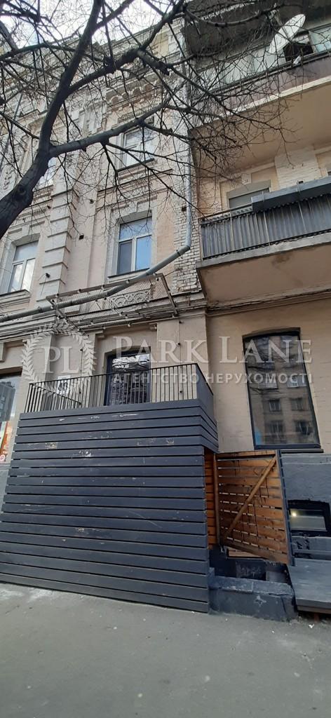Нежилое помещение, ул. Саксаганского, Киев, R-38517 - Фото 8