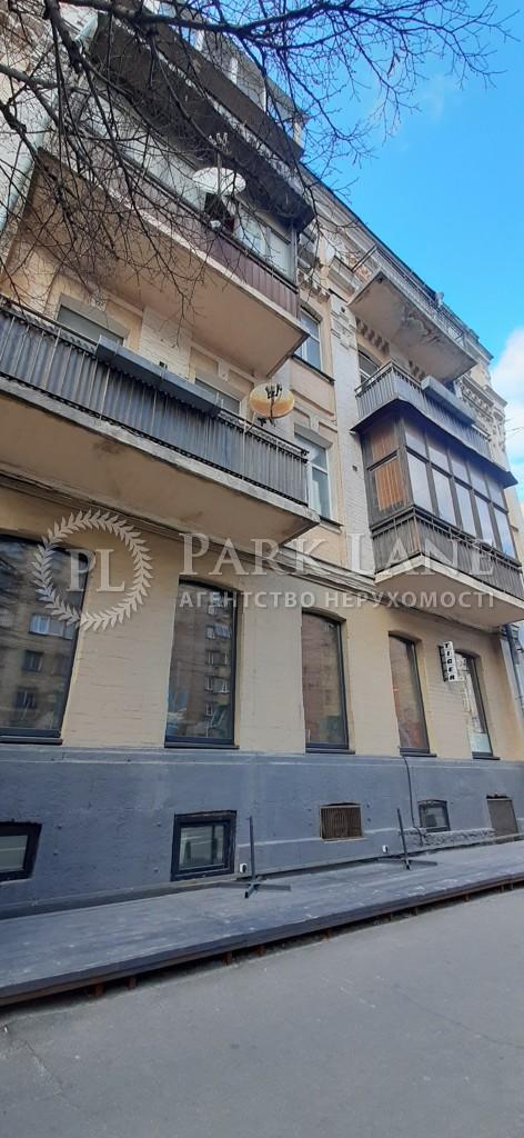 Нежилое помещение, ул. Саксаганского, Киев, R-38517 - Фото 9