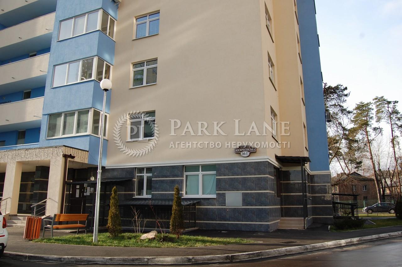 Квартира ул. Воскресенская, 16а, Киев, N-22909 - Фото 12