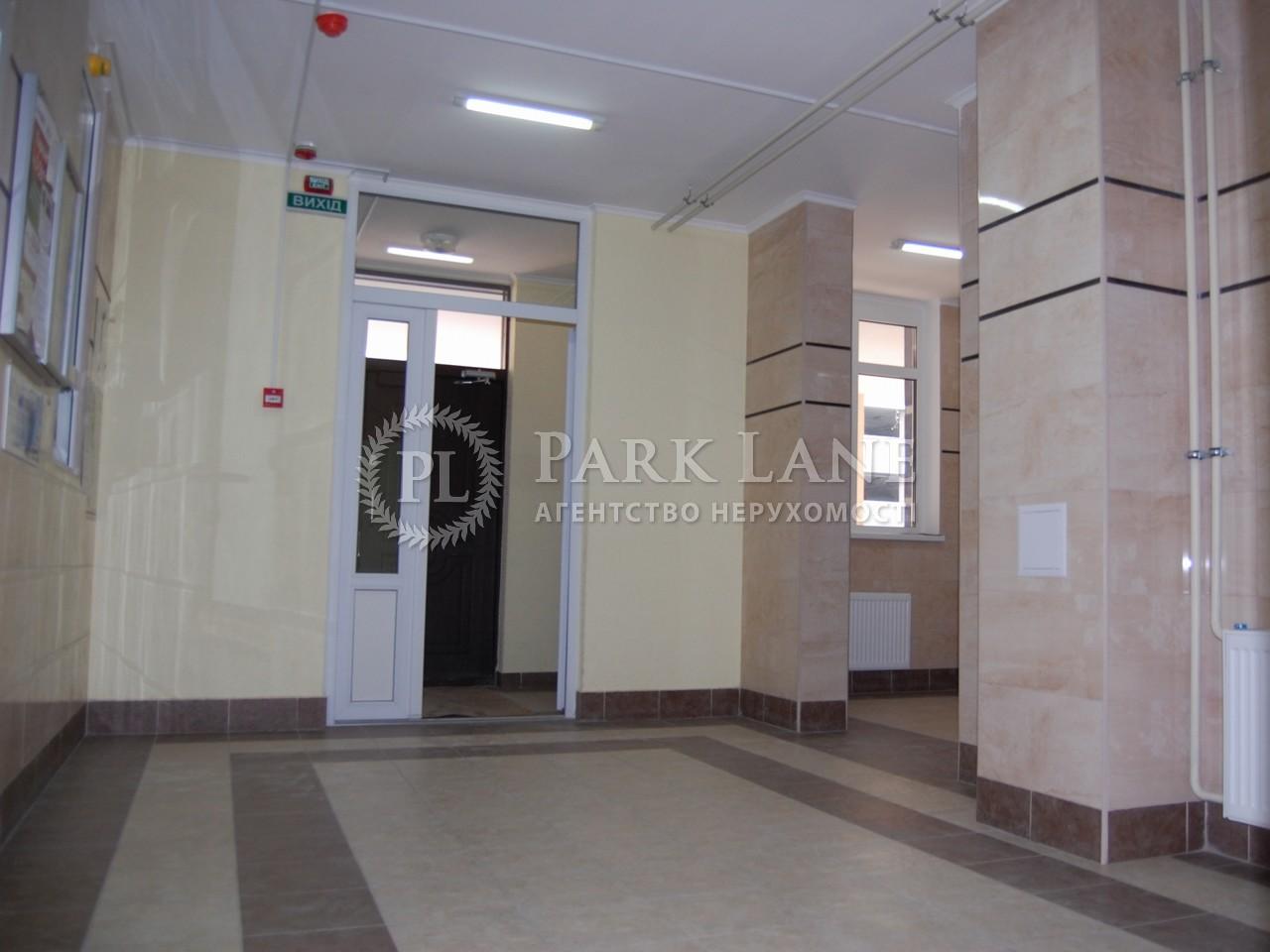 Квартира ул. Воскресенская, 16а, Киев, N-22909 - Фото 9