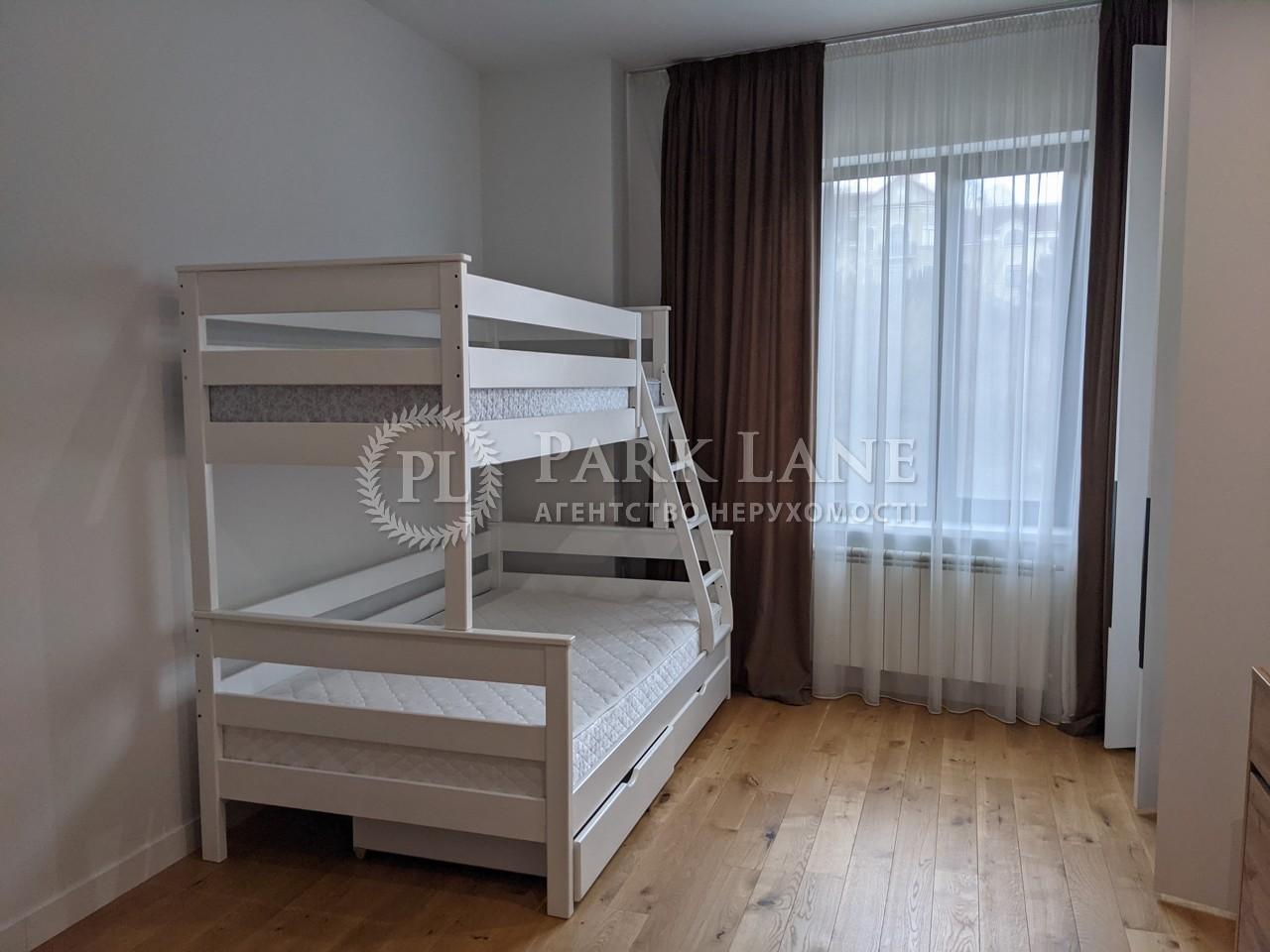 Квартира B-99324, Мичурина пер., 28, Киев - Фото 11