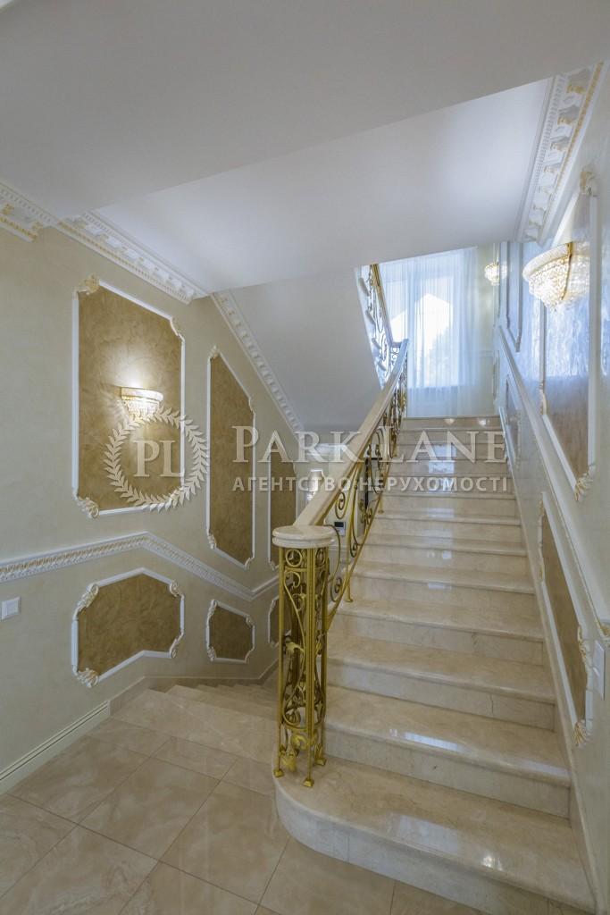 Дом B-102345, Шервудская, Козин (Конча-Заспа) - Фото 32
