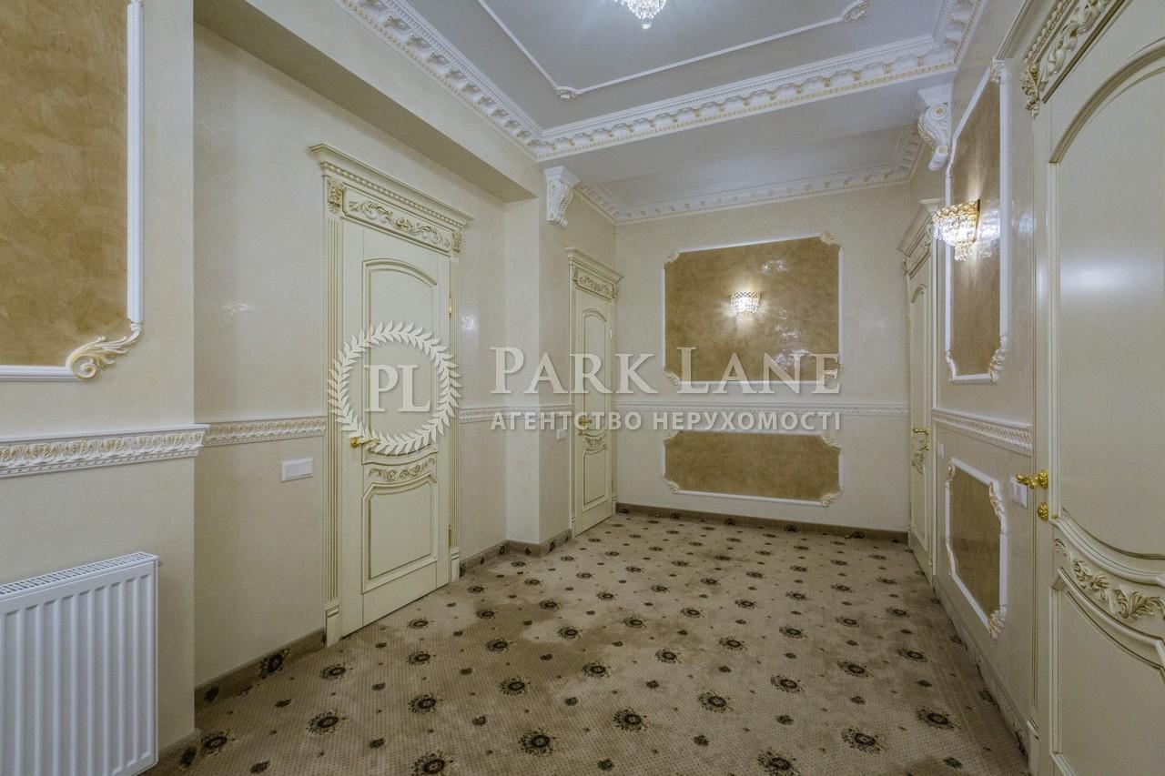 Дом B-102345, Шервудская, Козин (Конча-Заспа) - Фото 29