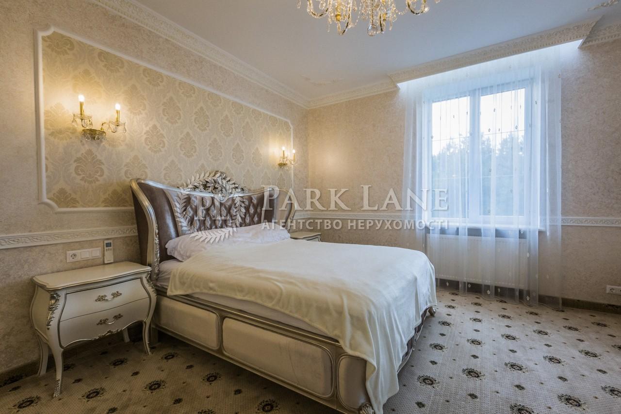 Дом B-102345, Шервудская, Козин (Конча-Заспа) - Фото 8
