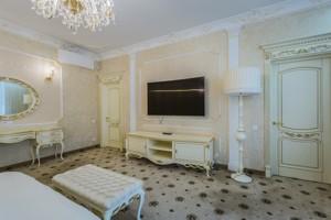 Дом B-102345, Шервудская, Козин (Конча-Заспа) - Фото 11
