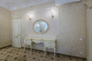 Дом B-102345, Шервудская, Козин (Конча-Заспа) - Фото 12