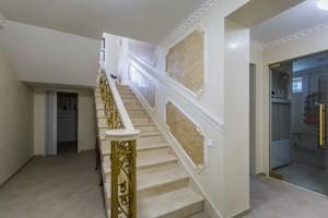 Дом B-102345, Шервудская, Козин (Конча-Заспа) - Фото 33