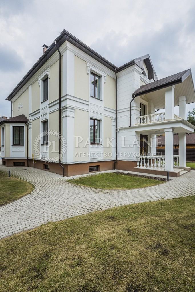 Дом B-102345, Шервудская, Козин (Конча-Заспа) - Фото 2