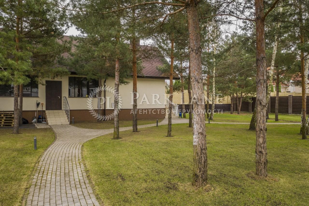 Дом B-102345, Шервудская, Козин (Конча-Заспа) - Фото 50