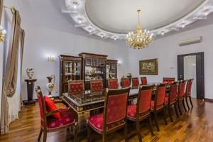 Дом J-30834, Луговая, Козин (Конча-Заспа) - Фото 20
