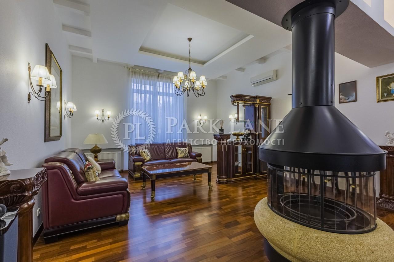 Дом J-30834, Луговая, Козин (Конча-Заспа) - Фото 8