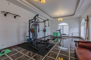 Дом J-30834, Луговая, Козин (Конча-Заспа) - Фото 36