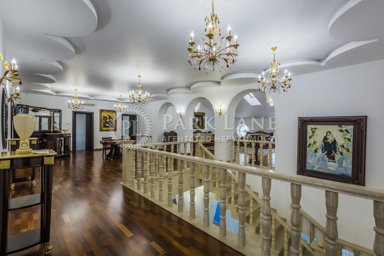 Дом J-30834, Луговая, Козин (Конча-Заспа) - Фото 33