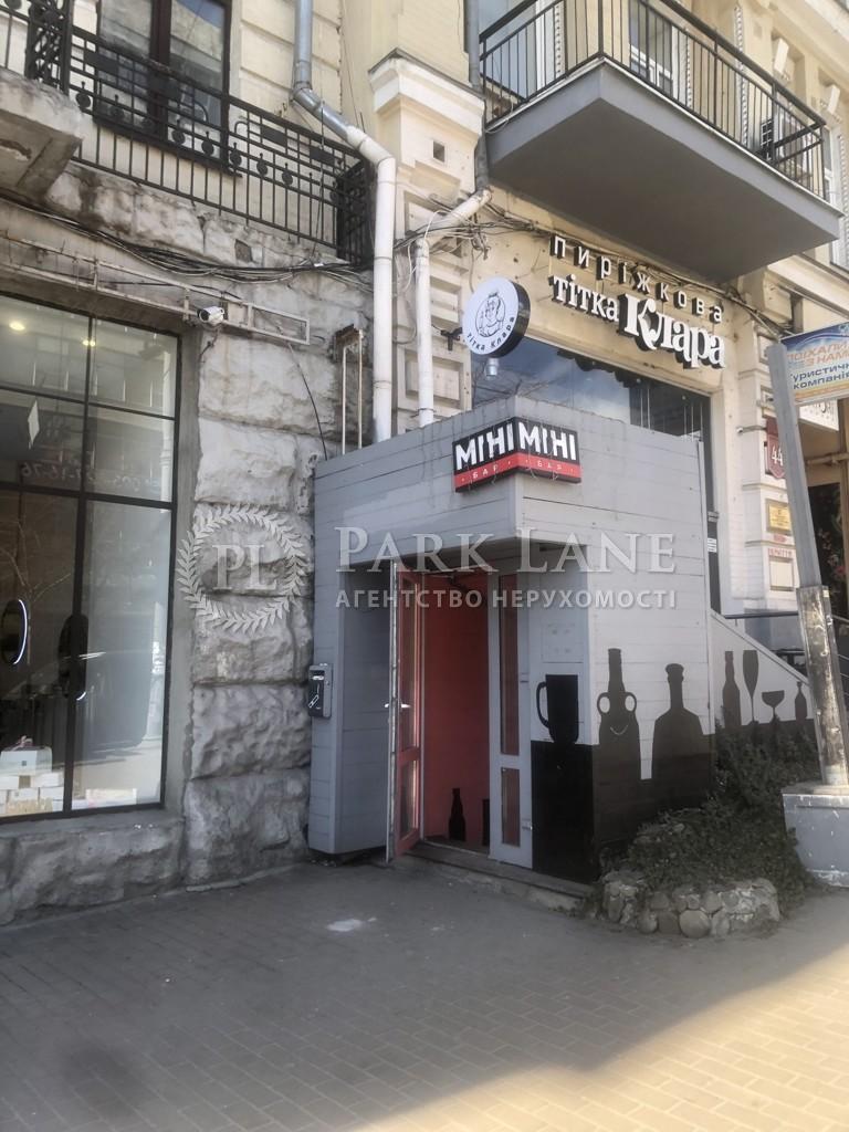 Магазин, ул. Большая Васильковская, Киев, J-30864 - Фото 4