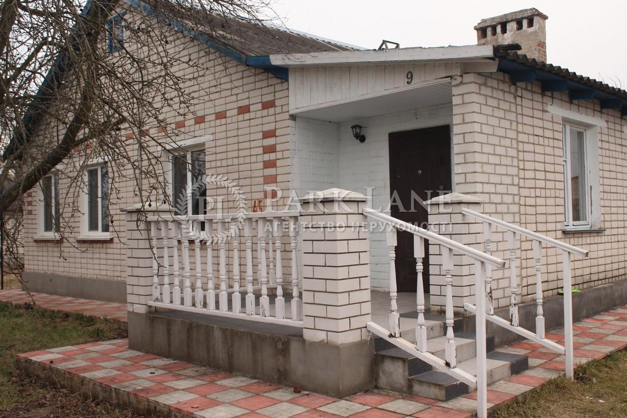 Будинок I-32814, Брусилів - Фото 1