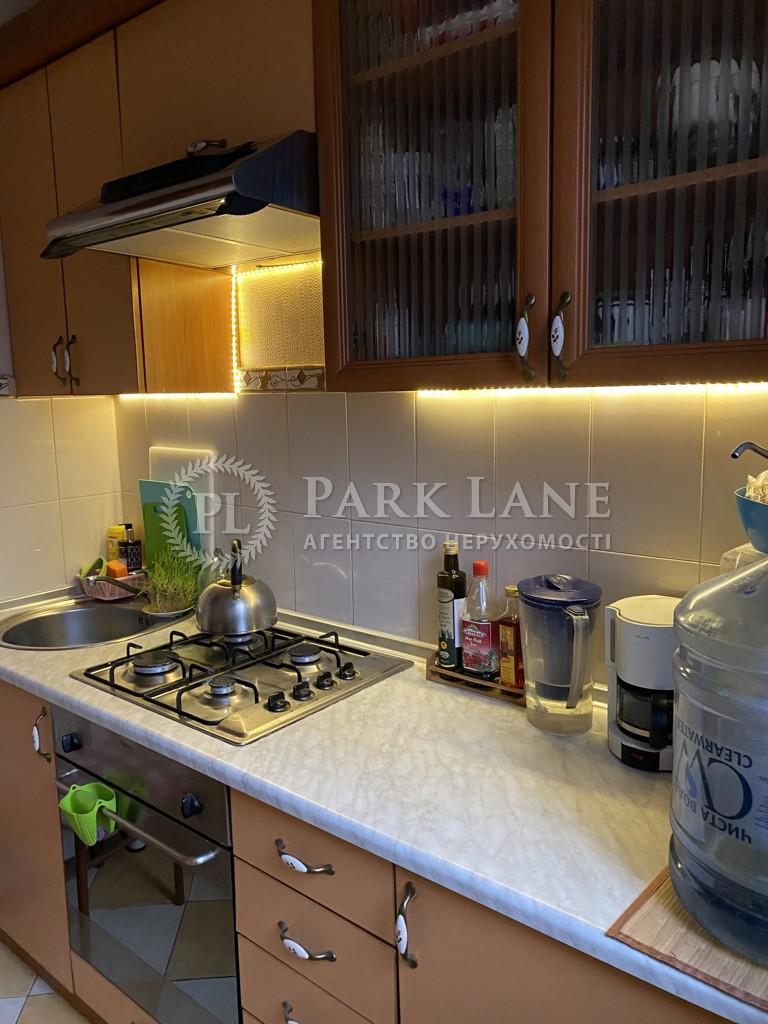 Квартира Гагарина Юрия просп., 3а, Киев, R-38563 - Фото 14