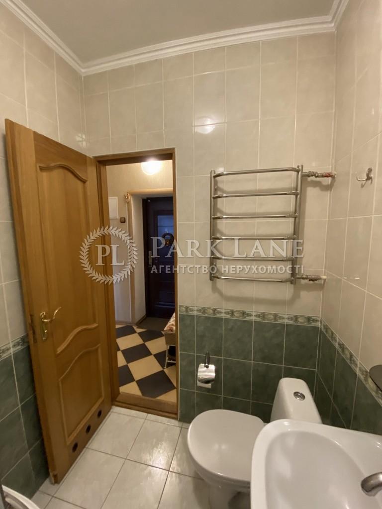 Квартира Гагарина Юрия просп., 3а, Киев, R-38563 - Фото 22