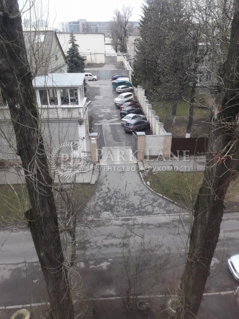 Квартира ул. Выборгская, 87, Киев, R-38560 - Фото 22