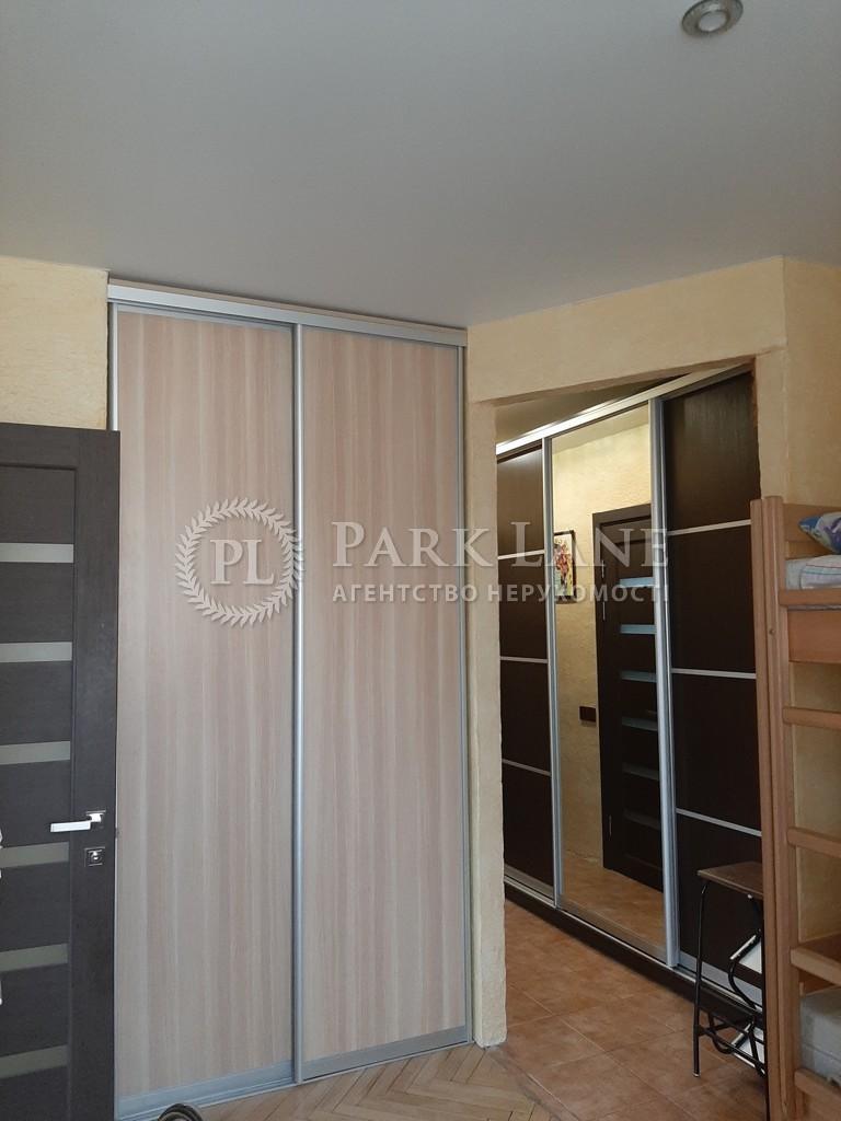 Квартира ул. Выборгская, 87, Киев, R-38560 - Фото 26