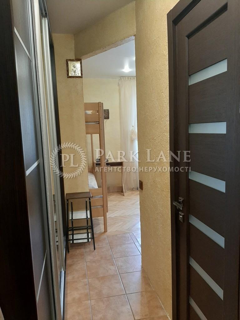 Квартира ул. Выборгская, 87, Киев, R-38560 - Фото 24
