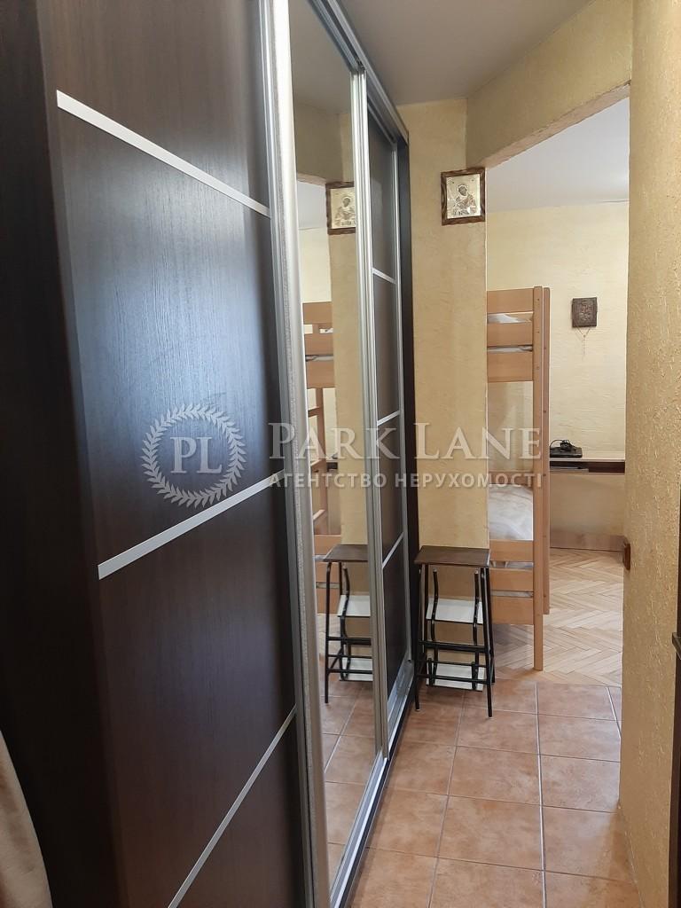 Квартира ул. Выборгская, 87, Киев, R-38560 - Фото 23