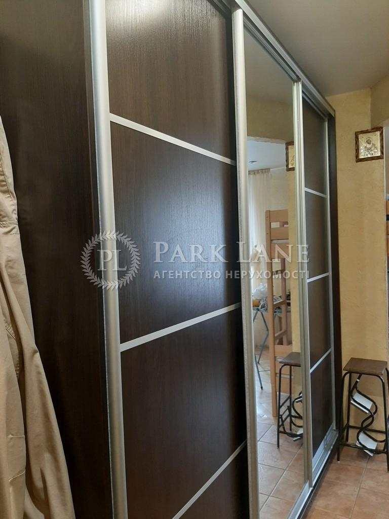 Квартира ул. Выборгская, 87, Киев, R-38560 - Фото 27