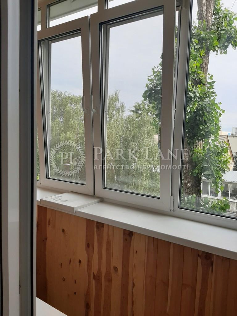 Квартира ул. Выборгская, 87, Киев, R-38560 - Фото 20