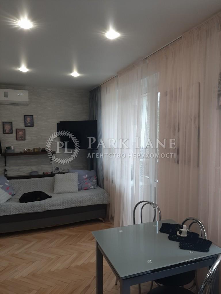 Квартира ул. Выборгская, 87, Киев, R-38560 - Фото 4