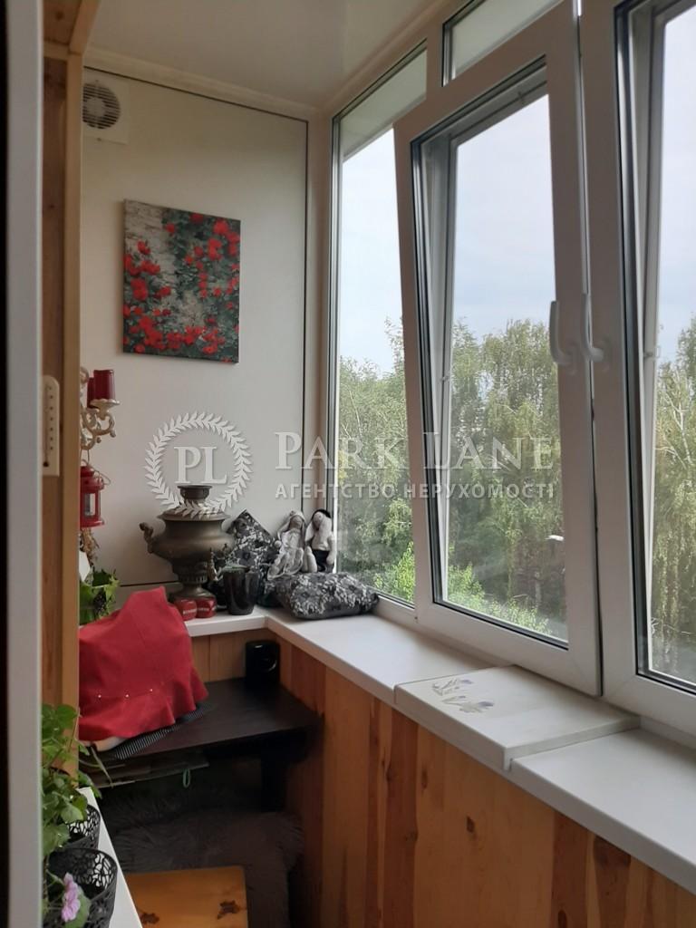 Квартира ул. Выборгская, 87, Киев, R-38560 - Фото 19