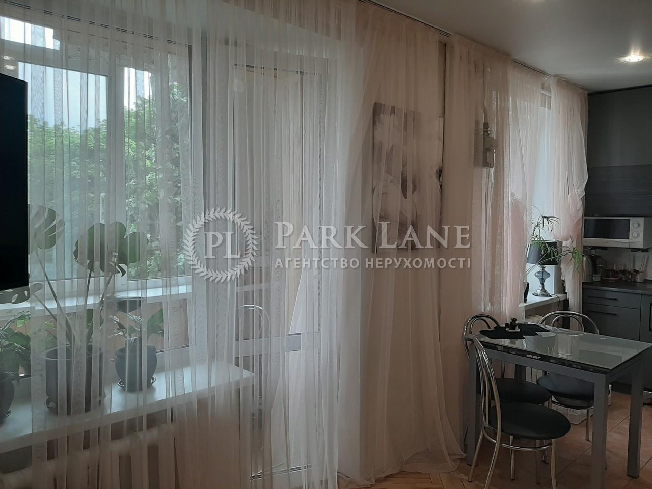 Квартира ул. Выборгская, 87, Киев, R-38560 - Фото 7