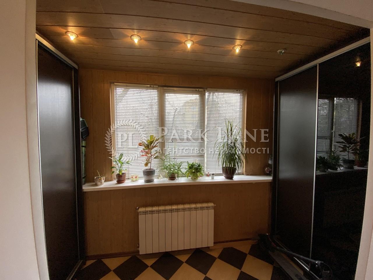 Квартира Гагарина Юрия просп., 3а, Киев, R-38563 - Фото 7