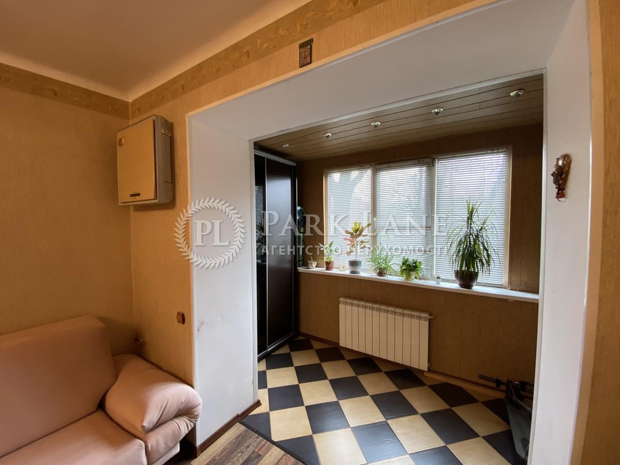 Квартира Гагарина Юрия просп., 3а, Киев, R-38563 - Фото 6