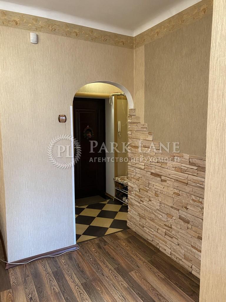 Квартира Гагарина Юрия просп., 3а, Киев, R-38563 - Фото 25