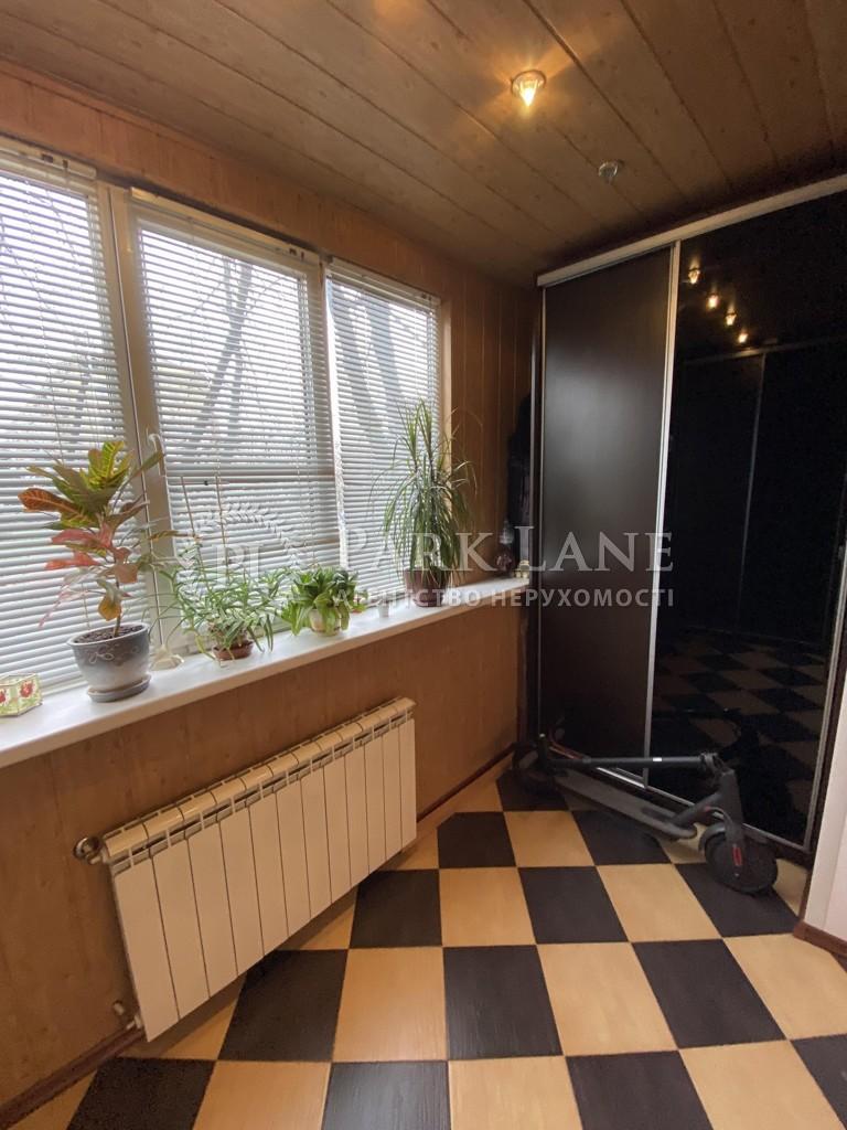 Квартира Гагарина Юрия просп., 3а, Киев, R-38563 - Фото 8