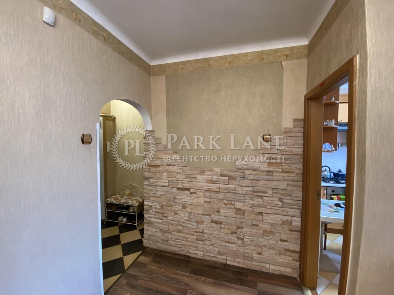Квартира Гагарина Юрия просп., 3а, Киев, R-38563 - Фото 24