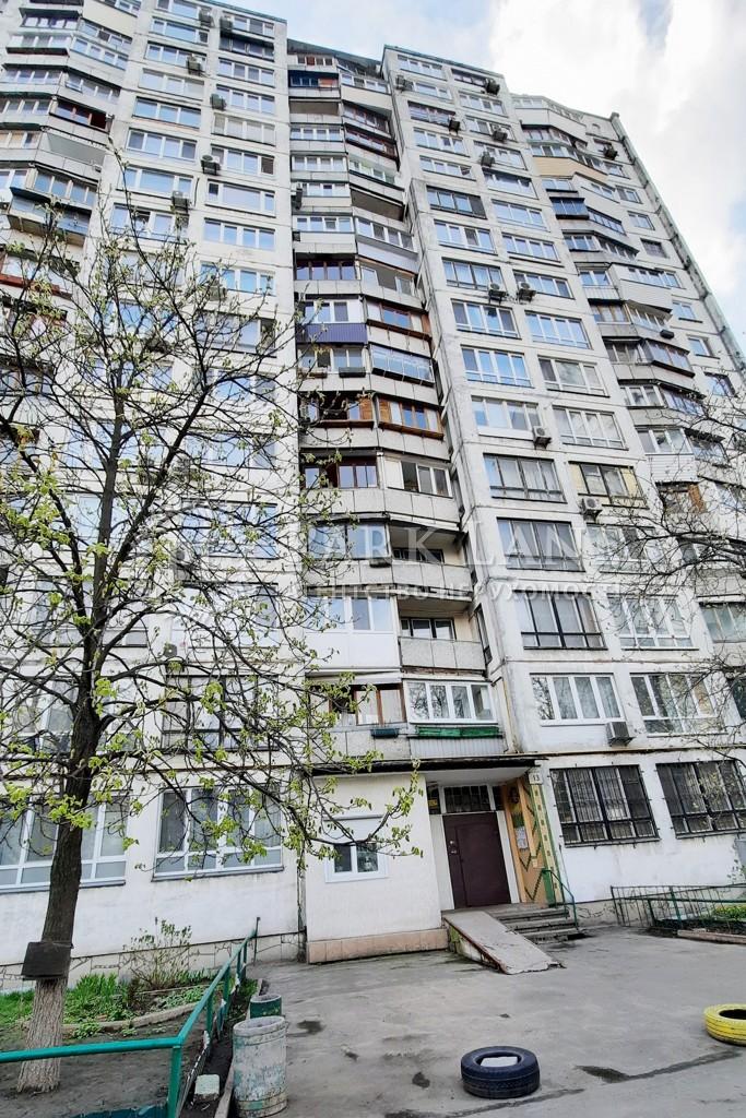 Квартира ул. Малышко Андрея, 13, Киев, Z-790329 - Фото 2