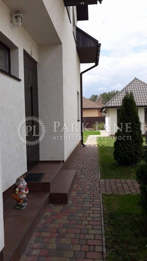 Дом J-30876, Садовая, Вита-Почтовая - Фото 5