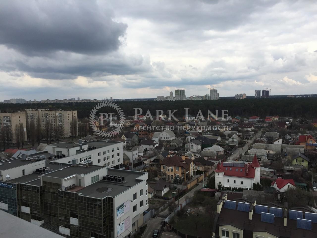 Квартира L-28518, Харьковское шоссе, 190, Киев - Фото 10