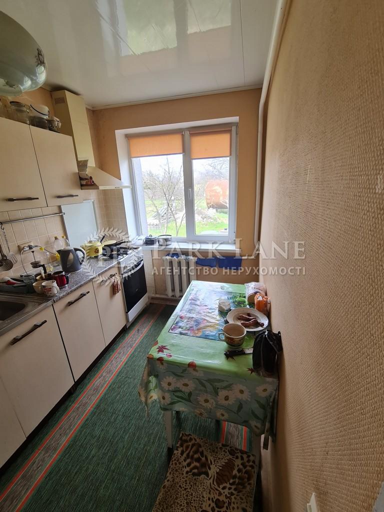 Дом N-22919, Крюковщина - Фото 5