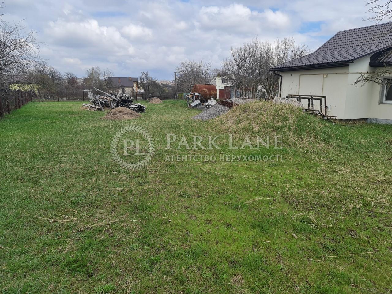 Земельный участок Крюковщина, N-22920 - Фото 1
