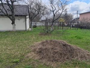 Земельный участок N-22920, Крюковщина - Фото 2