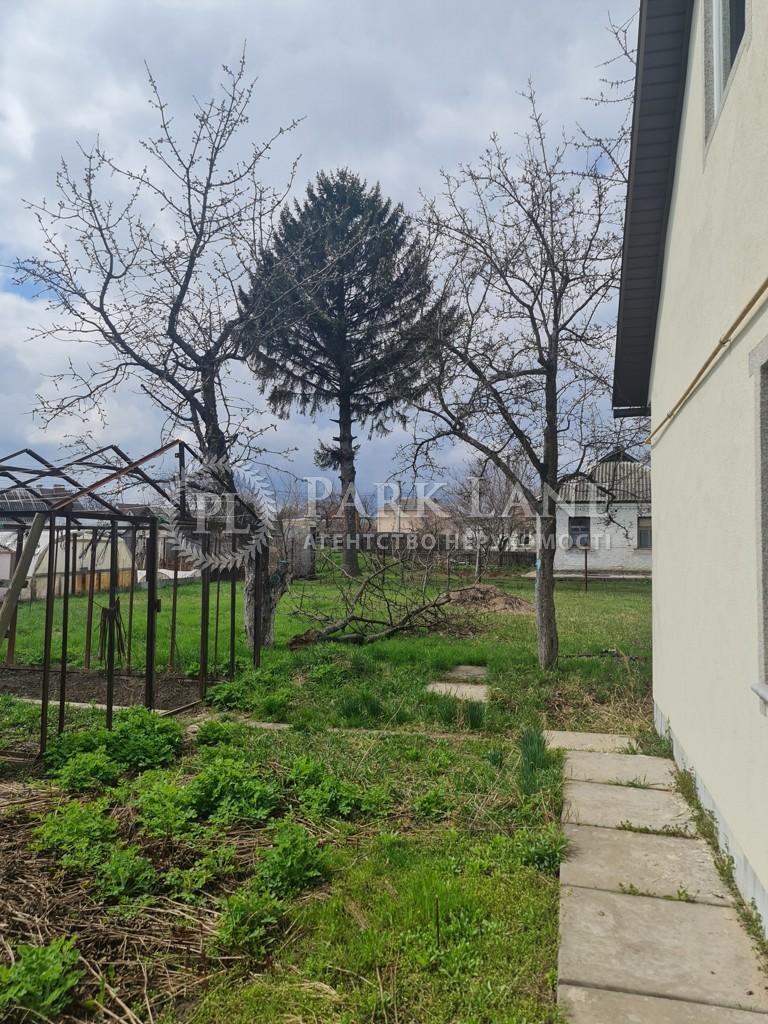 Земельный участок Крюковщина, N-22920 - Фото 4